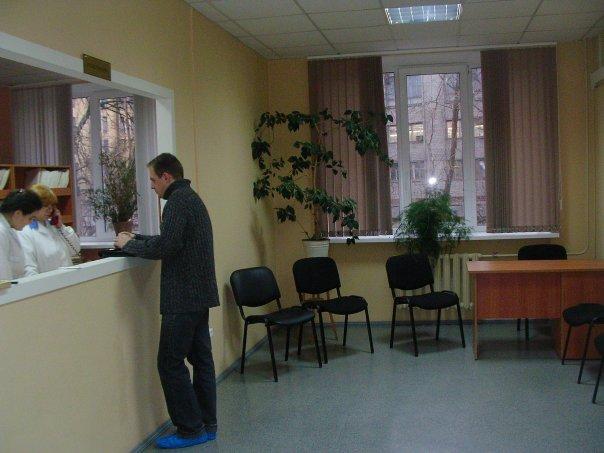 Муз кб 2 ярославль расписание врачей поликлиника