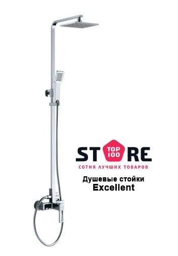 Top 100 сантехника сантехника оптом на чермянском пр 5 г москвы