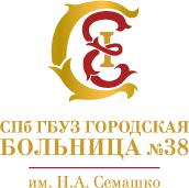Детская поликлиника мытищи ул. юбилейная
