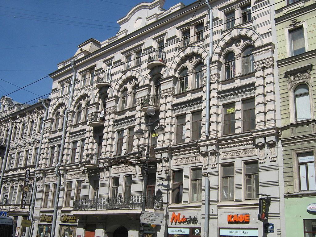 Посольство киргизии в спб фото 216-890