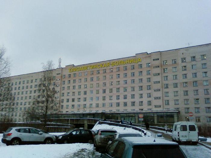 Введенская больница снова осталась без главного врача
