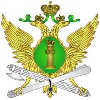 Органы государственной власти субъектов РФ. Самостоятельное