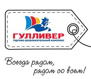 Гулливер Санкт-Петербург