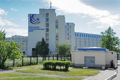 Детская больница николая чудотворца в санкт