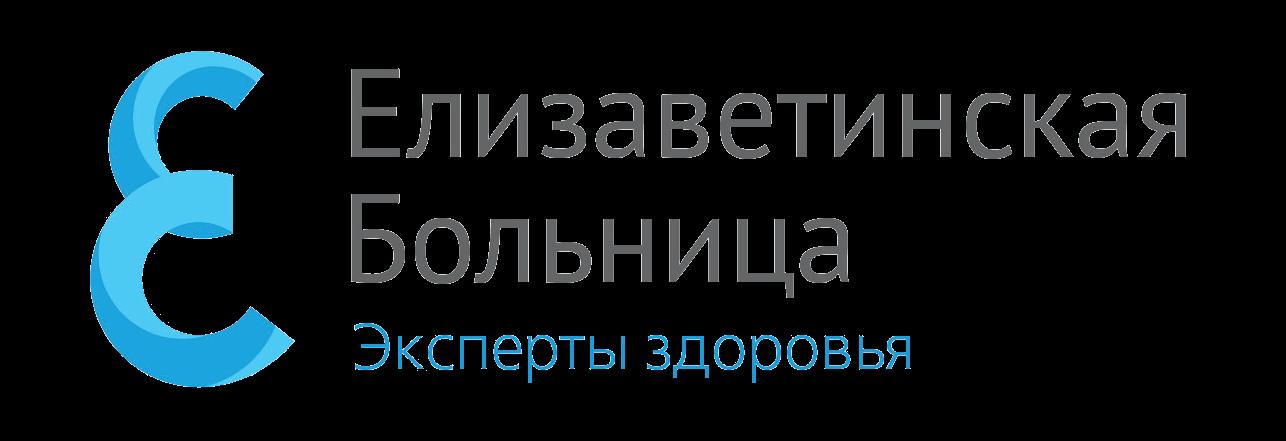 Медицинский центр на циолковского екатеринбург