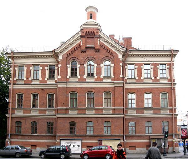 Гбуз сосновоборская районная больница