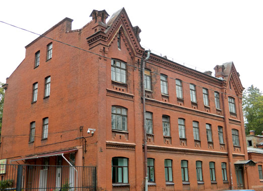 Медицинский центр на парковской в орехово-зуево