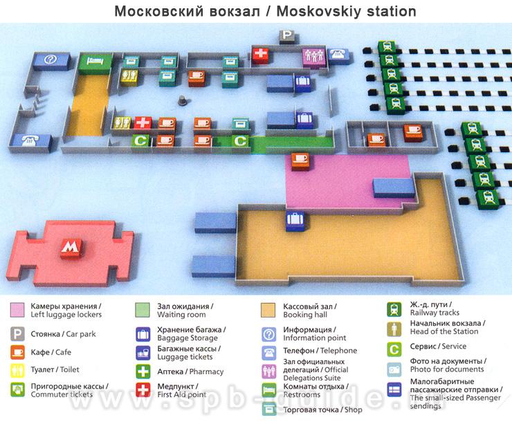 Московский вокзал (ЖД). Схема
