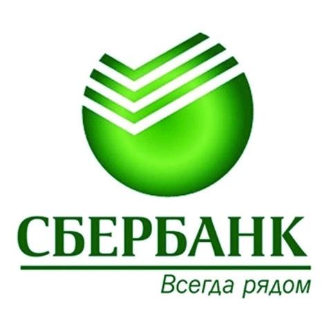 сбербанк в санкт-петербурге официальный сайт ипотека этом месте
