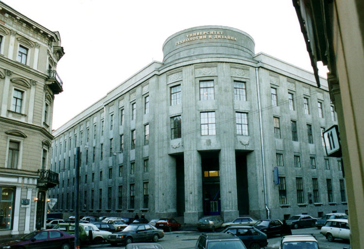 Санкт петербургский университет технологии и дизайна официальный