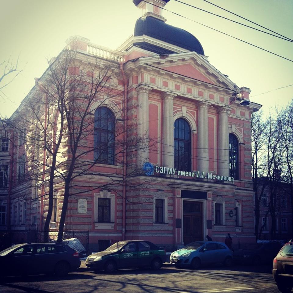 71 городская больница багрицкого