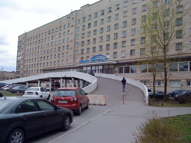 Москва район боткинская больница