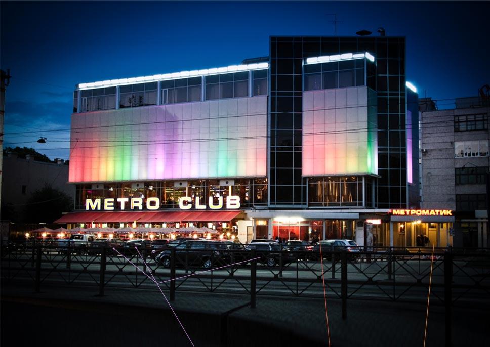 Ночной клуб метро санкт петербурга аудиосистемы в ночном клубе