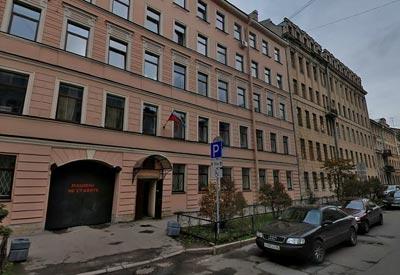 ленинский суд санкт петербурга официальный