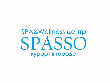 SPASSO, SPA & Wellness центр. Санкт-Петербург.