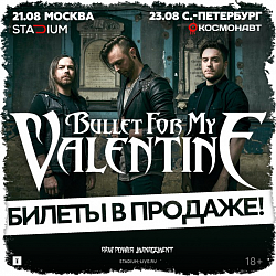 Bullet for My Valentine, концерт